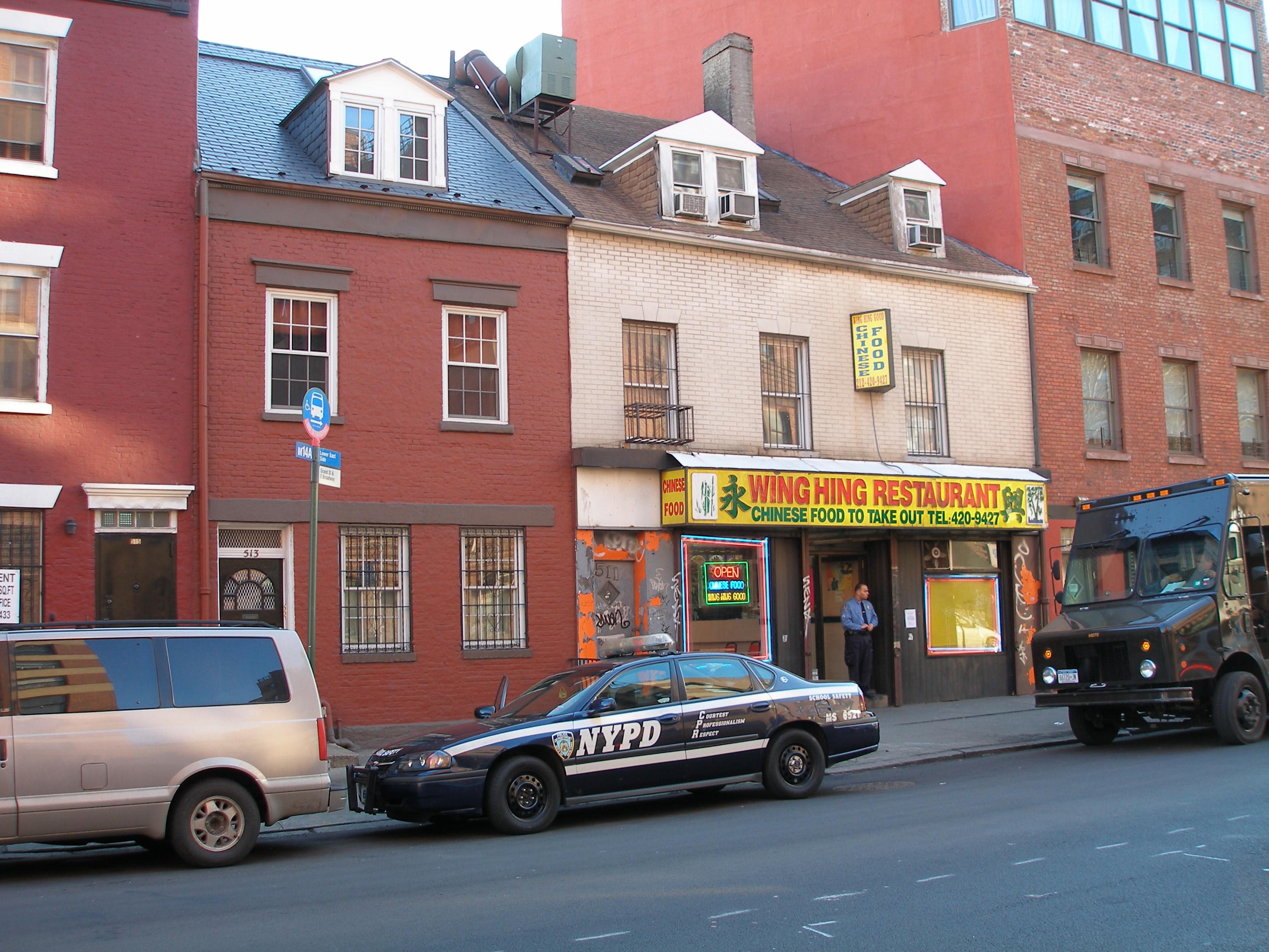 511-513 Grand Street