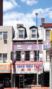 206 Bowery