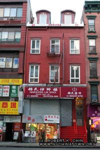 22 East Broadway